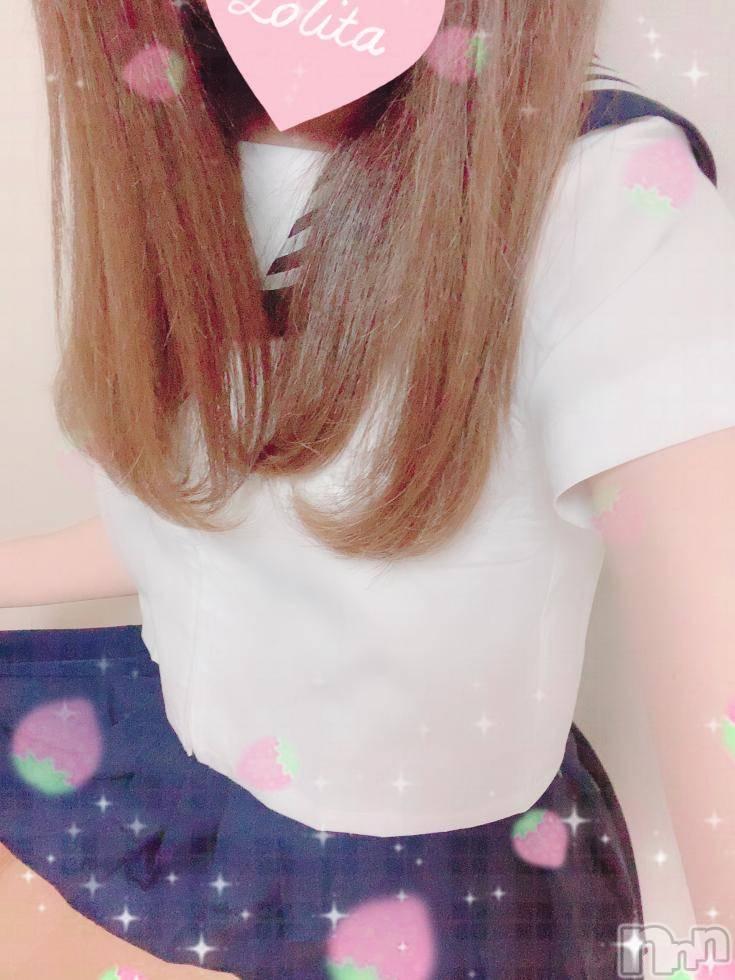 長岡デリヘル純・無垢(ジュンムク) 体験☆すみか(20)の2月4日写メブログ「おはようございます♡」