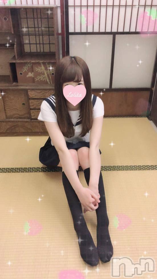 長岡デリヘル純・無垢(ジュンムク) 体験☆すみか(20)の2月4日写メブログ「♡出勤中♡」