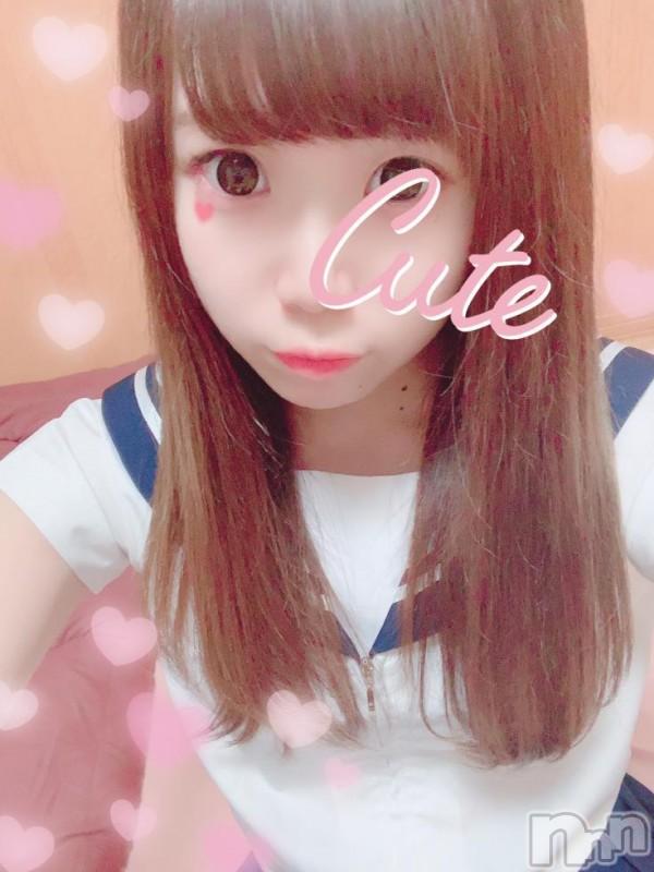 長岡デリヘル純・無垢(ジュンムク) 体験☆すみか(20)の2019年2月4日写メブログ「♡すみか♡」