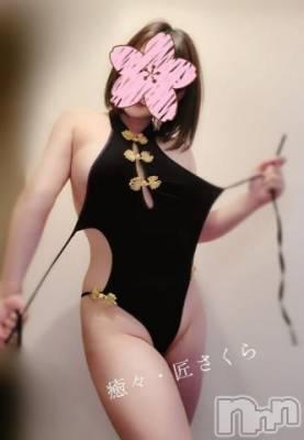 新潟メンズエステ 癒々・匠(ユユ・タクミ) さくら(27)の3月30日写メブログ「全部食べて死ぬ」