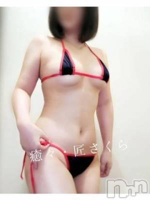 新潟メンズエステ 癒々・匠(ユユ・タクミ) さくら(27)の4月8日写メブログ「有り難き幸せ」