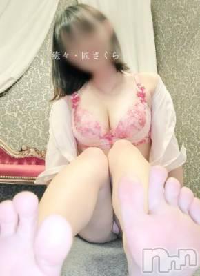 新潟メンズエステ 癒々・匠(ユユ・タクミ) さくら(27)の6月11日写メブログ「3500円お得になる方法」