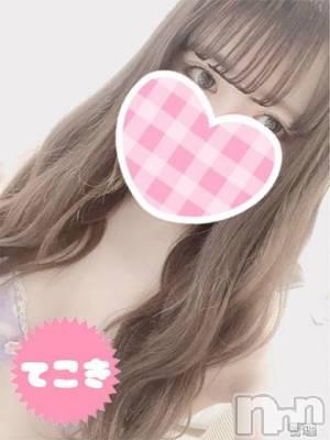 せりか(19) 身長157cm、スリーサイズB84(C).W56.H82。新潟手コキ 超素人専門店ぴゅあCECIL在籍。
