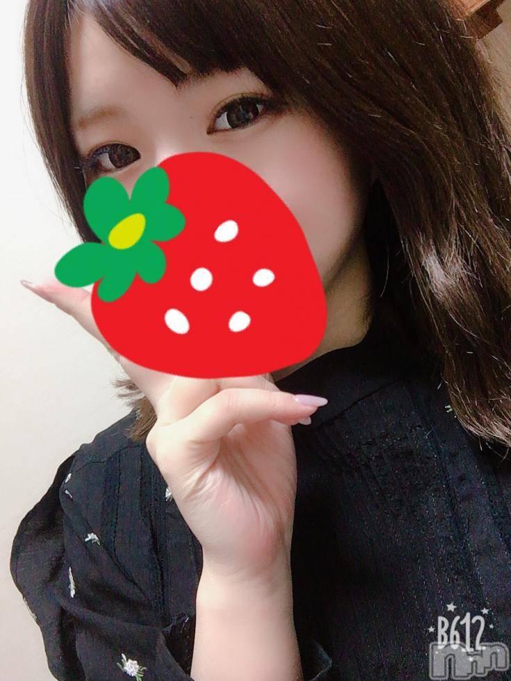 長岡デリヘルROOKIE(ルーキー) 新人☆ゆの(18)の2月8日写メブログ「3日目♡」