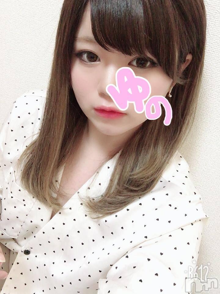 長岡デリヘルROOKIE(ルーキー) 新人☆ゆの(18)の2月9日写メブログ「お礼♡」