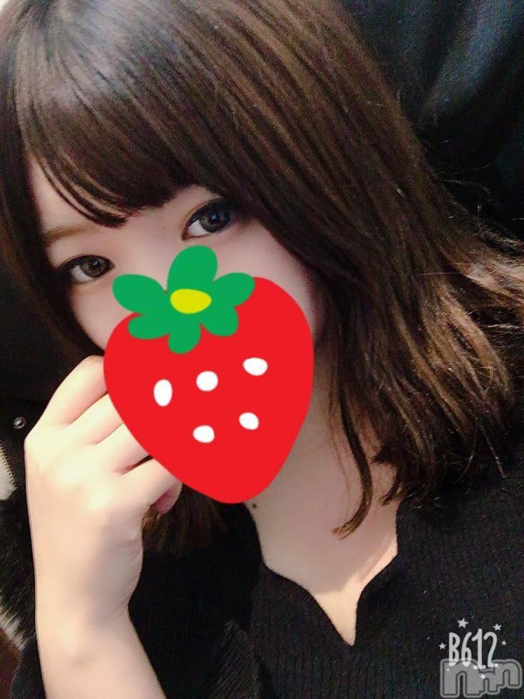 長岡デリヘルROOKIE(ルーキー) 新人☆ゆの(18)の2月10日写メブログ「♡」