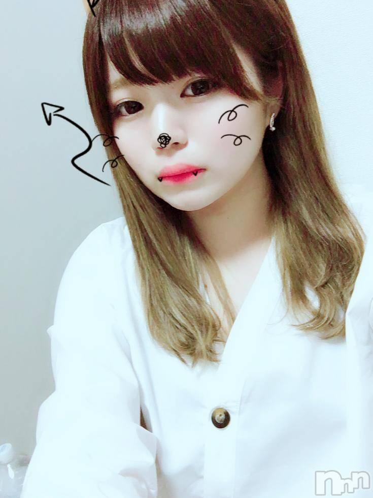 長岡デリヘルROOKIE(ルーキー) 新人☆ゆの(18)の2月12日写メブログ「♡」