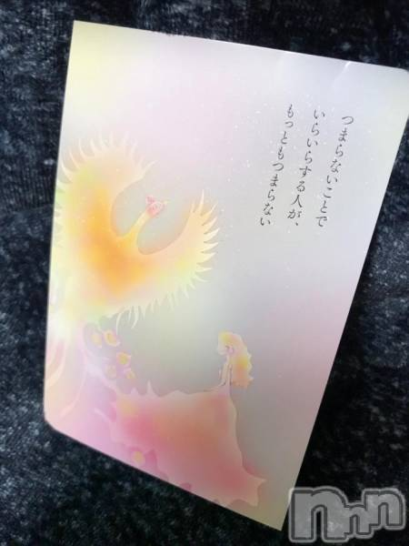 松本駅前キャバクラclub Eight(クラブ エイト) ゆいの2月3日写メブログ「毎日寝不足」