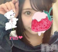 松本デリヘル Cherry Girl(チェリーガール) 現役JD☆るい(20)の5月25日写メブログ「♡ありがとう♡」