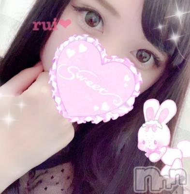 松本デリヘル Cherry Girl(チェリーガール) 現役JD☆るい(20)の2月24日写メブログ「♡ありがとう♡」