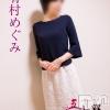 有村めぐみ(37)