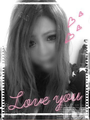 上田デリヘルApricot Girl(アプリコットガール) ねこ☆☆(26)の3月16日写メブログ「ねこさんお寝んねの巻」