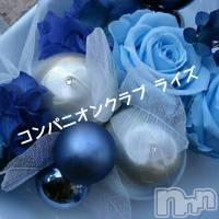 新潟・新発田全域コンパニオンクラブコンパニオンクラブ ライズ さやか(23)の2月17日写メブログ「バレンタイン」