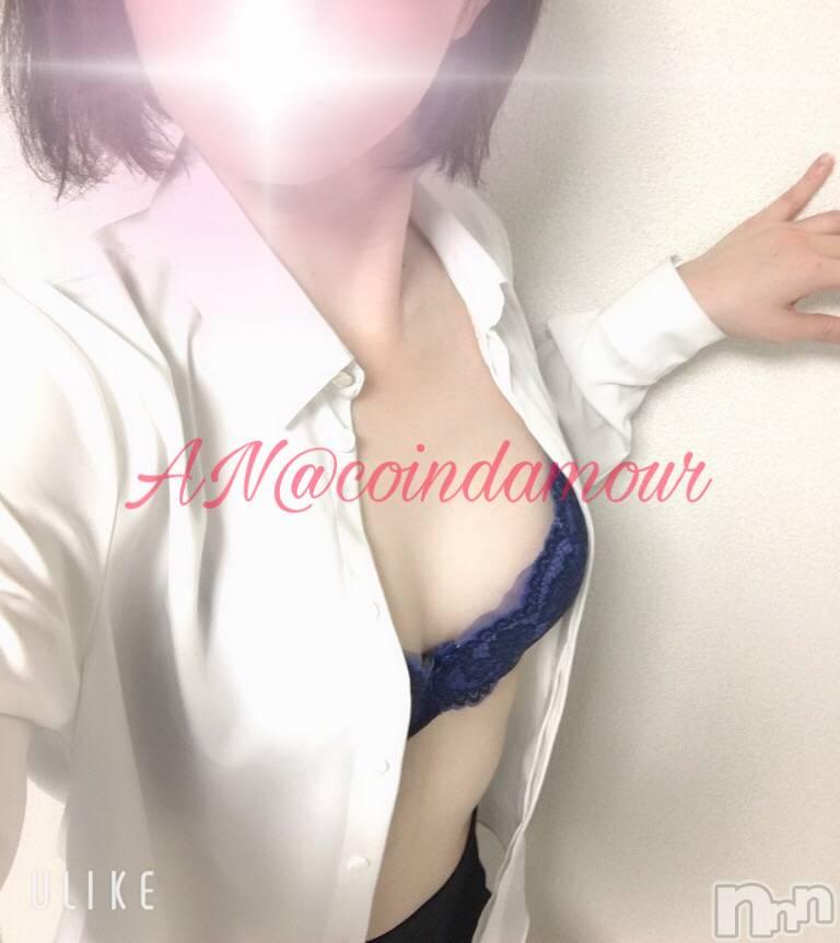 松本SMcoin d amour(コインダムール) 杏(あん)お姉様(28)の2月22日写メブログ「♪発情ムンムン車内プレイ♪Mくん♪」