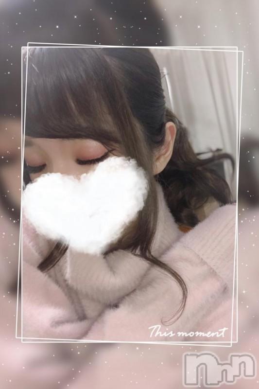 長岡デリヘルROOKIE(ルーキー) 体験☆のえる(21)の2019年2月11日写メブログ「向かいます」