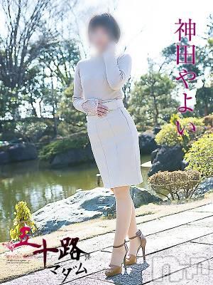 神田やよい(37) 身長153cm、スリーサイズB78(C).W54.H90。 五十路マダム新潟店(カサブランカグループ)在籍。