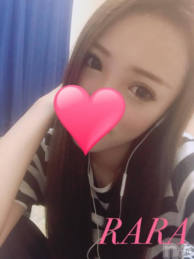 上越デリヘルLoveSelection(ラブセレクション) らら(22)の2月8日写メブログ「こんばんは♪」