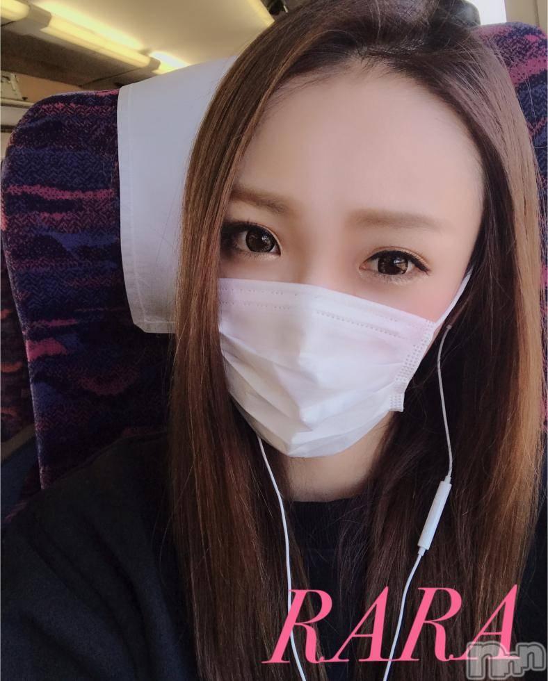 上越デリヘルLoveSelection(ラブセレクション) らら(22)の2月9日写メブログ「こんばんは♪」