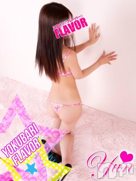 ☆ユン☆(20)のプロフィール写真3枚目。身長156cm、スリーサイズB83(C).W55.H84。伊那デリヘルよくばりFlavor(ヨクバリフレーバー)在籍。