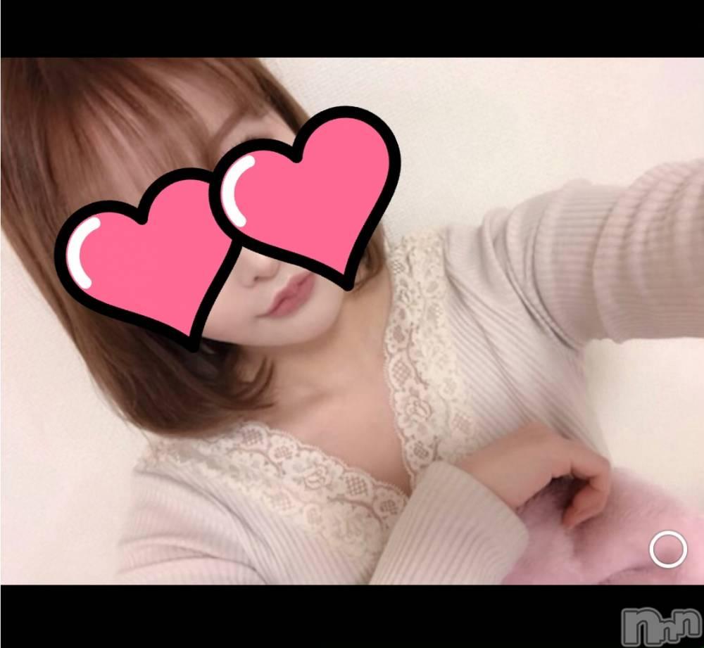 上田デリヘルBLENDA GIRLS(ブレンダガールズ) ゆう☆パイパン(20)の5月20日写メブログ「おれい」