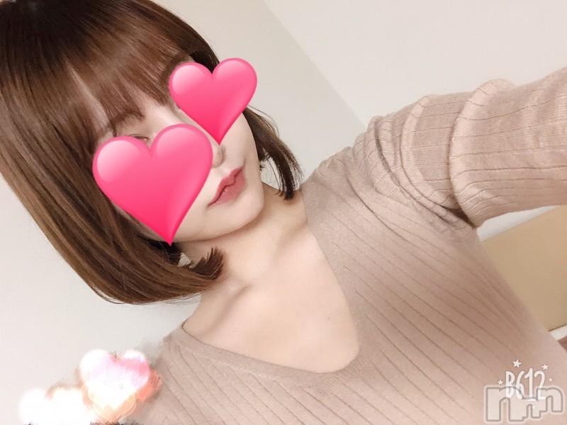 上田デリヘルBLENDA GIRLS(ブレンダガールズ) ゆう☆パイパン(20)の2019年5月16日写メブログ「おれい」