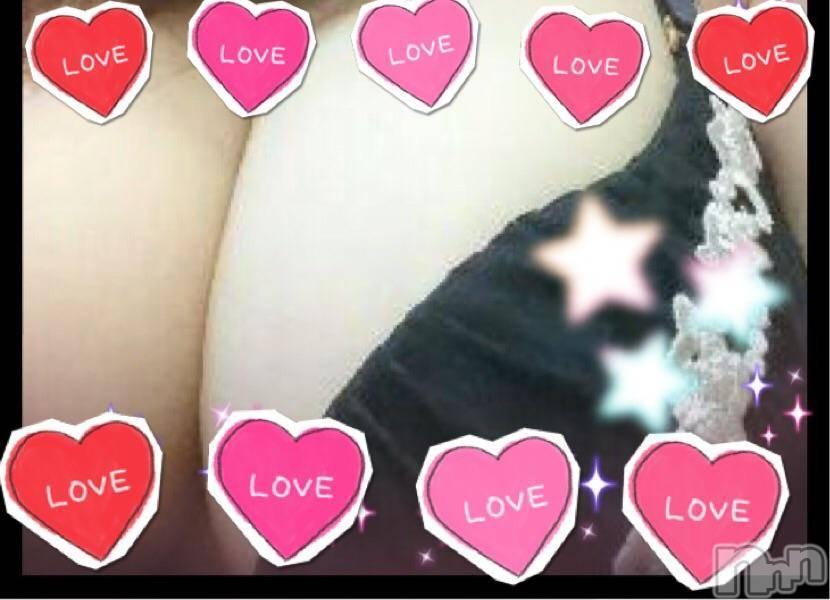 上田デリヘルApricot Girl(アプリコットガール) みな☆(30)の2月19日写メブログ「おやすみ☆」