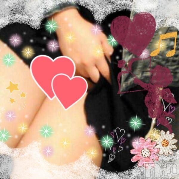 上田デリヘルApricot Girl(アプリコットガール) みな☆(30)の2019年2月12日写メブログ「お礼☆」
