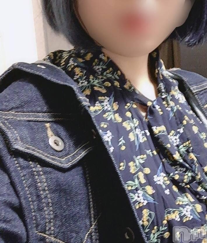 長岡デリヘルMimi(ミミ) 【新人】まお(20)の4月19日写メブログ「出勤しました♡」