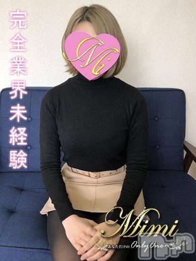 長岡デリヘルMimi(ミミ) 【体験】まお(20)の2月11日写メブログ「お礼♪」