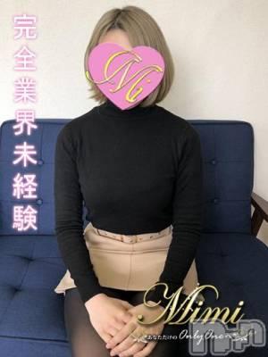 【体験】まお(20) 身長157cm、スリーサイズB86(C).W60.H87。 Mimi在籍。