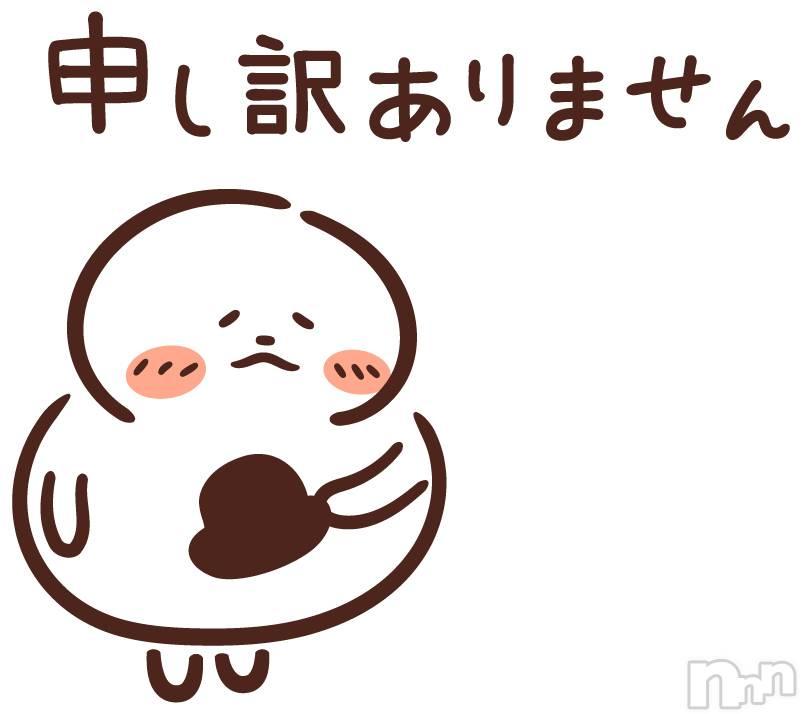 松本ぽっちゃりぽっちゃり 癒し姫(ポッチャリ イヤシヒメ) 体験割☆たえ姫(42)の4月2日写メブログ「ごめんなさい(´・・`)」