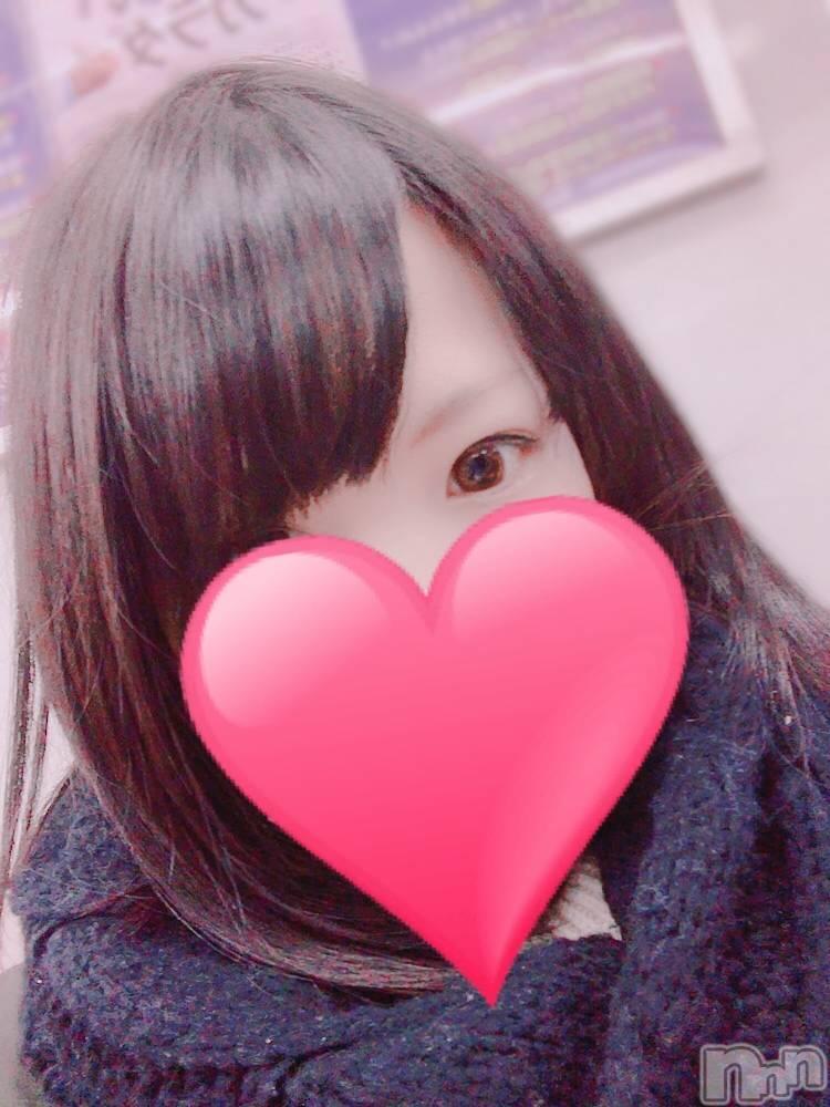 上越デリヘルClub Crystal(クラブ クリスタル) (新人)みやび(22)の3月23日写メブログ「お礼とお疲れ様!」
