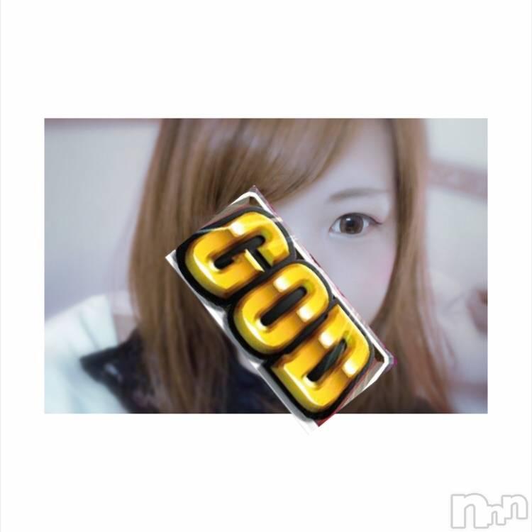 上越デリヘルClub Crystal(クラブ クリスタル) みやび(22)の5月18日写メブログ「おはよう(°∀°)」