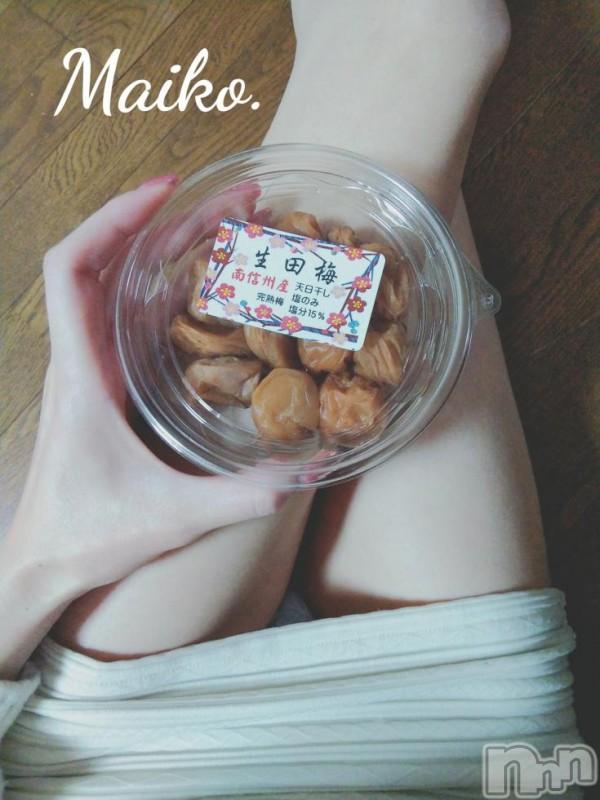 伊那デリヘルよくばりFlavor(ヨクバリフレーバー) ☆マイコ☆(22)の2019年2月11日写メブログ「どんな味かなー??」