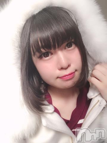 新潟ソープ新潟バニーコレクション(ニイガタバニーコレクション) マロン(21)の2019年2月10日写メブログ「こんばんは」