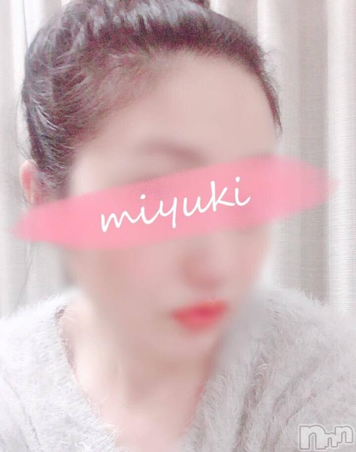 新潟人妻デリヘル2nd Wife(セカンドワイフ) 体験★みゆき奥様(37)の2月11日写メブログ「初めまして♡」