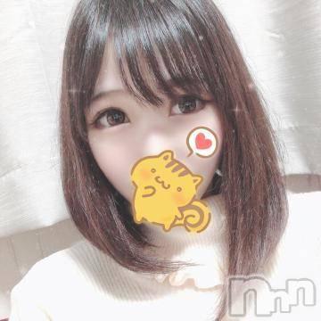 長野デリヘルl'amour~ラムール~(ラムール) 体験あやの(20)の2月14日写メブログ「幸せいっぱい」