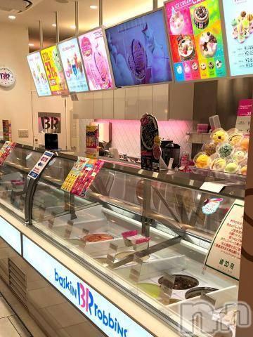 長野デリヘルOLプロダクション(オーエルプロダクション) 新人☆桜木なみ(31)の2月12日写メブログ「アイスクリーム♪」