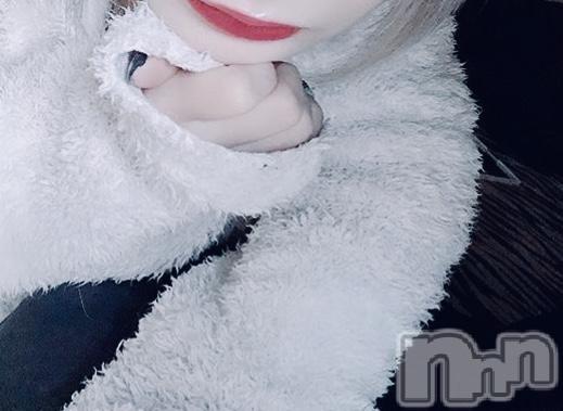 伊那デリヘルよくばりFlavor(ヨクバリフレーバー) ☆レム☆(18)の2019年2月13日写メブログ「れむのぱじゃま。」