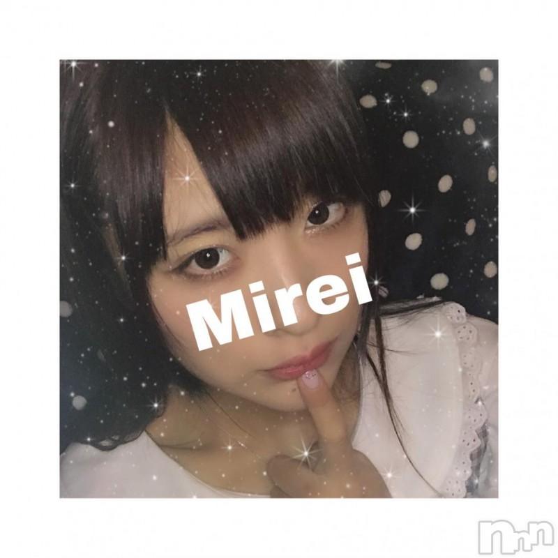 上田デリヘルBLENDA GIRLS(ブレンダガールズ) みれい☆素人(19)の2019年2月12日写メブログ「みれい出勤!」