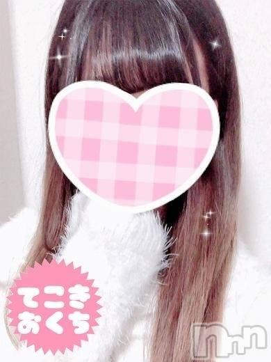 新潟手コキCECIL新潟店(セシルニイガタテン) みる(19)の1月8日写メブログ「明けましておめでとうございます!」