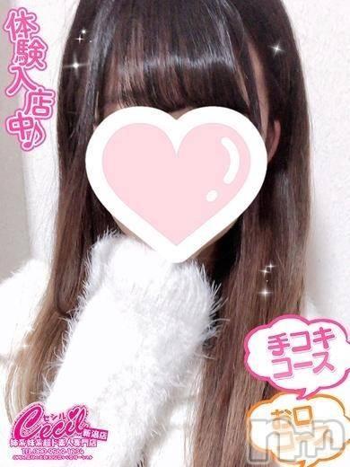 新潟手コキCECIL新潟店(セシルニイガタテン) みる(19)の7月27日写メブログ「やっほー!」