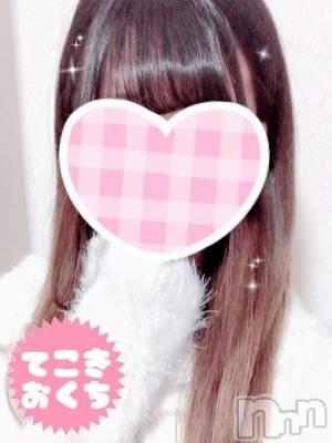 みる(19) 身長153cm、スリーサイズB84(C).W56.H82。新潟手コキ 超素人専門店ぴゅあCECIL在籍。