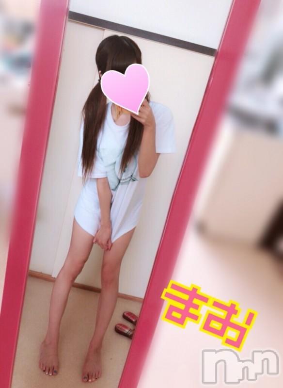上田デリヘルBLENDA GIRLS(ブレンダガールズ) まお☆モデル系(20)の2019年3月16日写メブログ「AtoZのお兄様♡3/15」