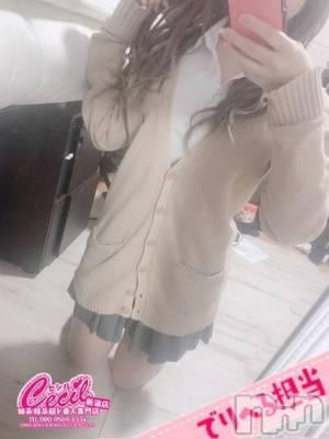 ゆあ(18) 身長157cm、スリーサイズB84(C).W57.H83。新潟手コキ CECIL新潟店在籍。