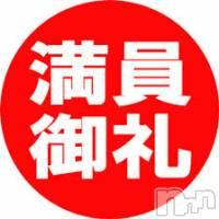 新潟手コキ SHUFFLE(シャッフル)の1月19日お店速報「ありがとうございます本日、満員御礼次回出勤要チェック」