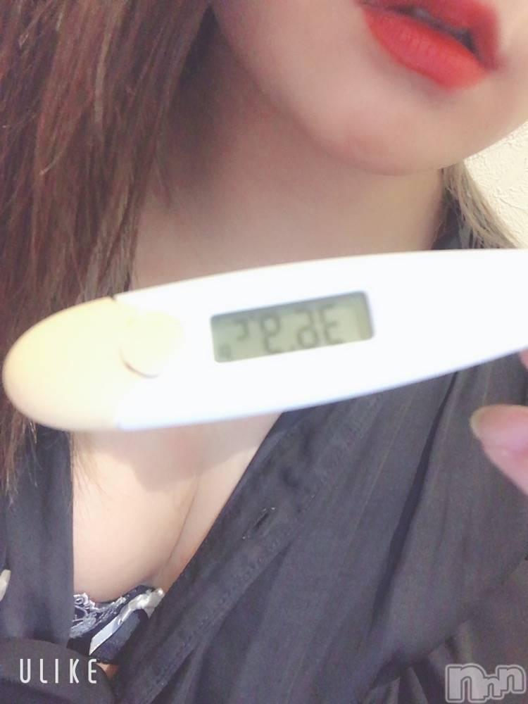 長岡人妻デリヘルmamaCELEB(ママセレブ) みやび(24)の6月10日写メブログ「反転しちゃった」