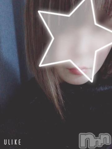 長岡人妻デリヘルmamaCELEB(ママセレブ) 体験入店 みやび(23)の3月18日写メブログ「ちょっとだけ」