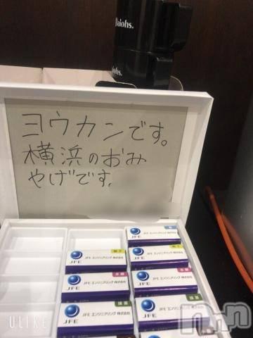 長岡人妻デリヘルmamaCELEB(ママセレブ) 【新人】 みやび(23)の10月3日写メブログ「待機室」