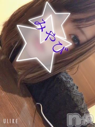 長岡人妻デリヘルmamaCELEB(ママセレブ) 体験入店 みやび(23)の2019年5月16日写メブログ「お礼です」